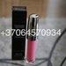 Chanel Rouge Allure extrait gloss lūpų blizgis