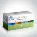 Lipid Metabolic Management Tea