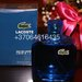 Lacoste eau de Lacoste L.12.12 Bleu kvepalų kopija