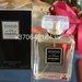 Coco Eau de perfume Chanel kvepalų kopija