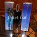 Escada Moon Sparkle vyriškų kvepalų kopija