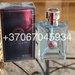 Versace pour homme vyriškų kvepalų analogas