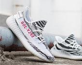 adidas yeezy sply350  zebra