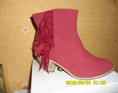 Nauji batai