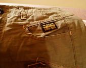G - star kelnės