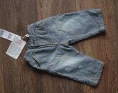 ORIGINAL MARINES berniukiškos kelnės