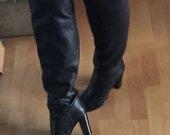 Ilgi odiniai batai