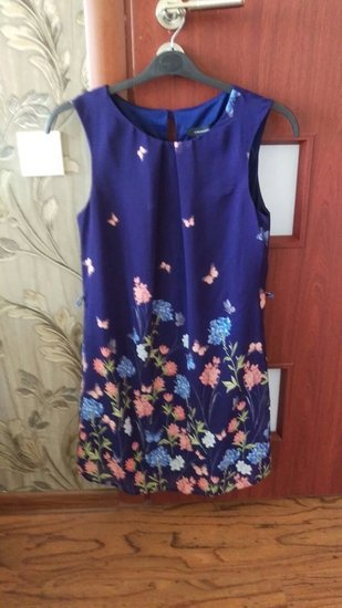 Daili nauja suknelė