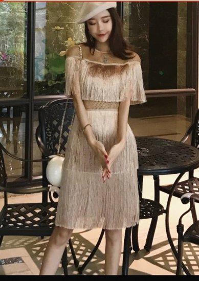 Retro suknelė