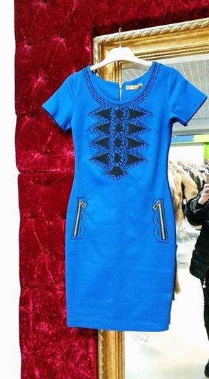Nauja turkiska suknele