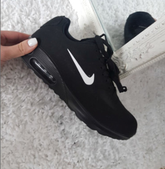 Must have-Nike AirMax
