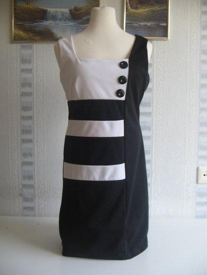 Nauja smagi suknelė