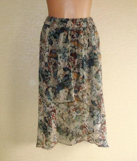 Zara Woman sijonukas