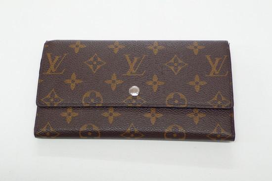 Louis Vuitton odinė originali piniginė