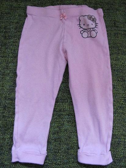 Medvilninės rožinės kelnytės