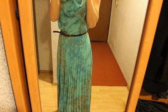 Parduodu kartą užsidėtą suknelę
