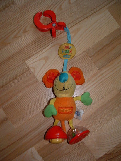 Mėgstamiausias žaislas